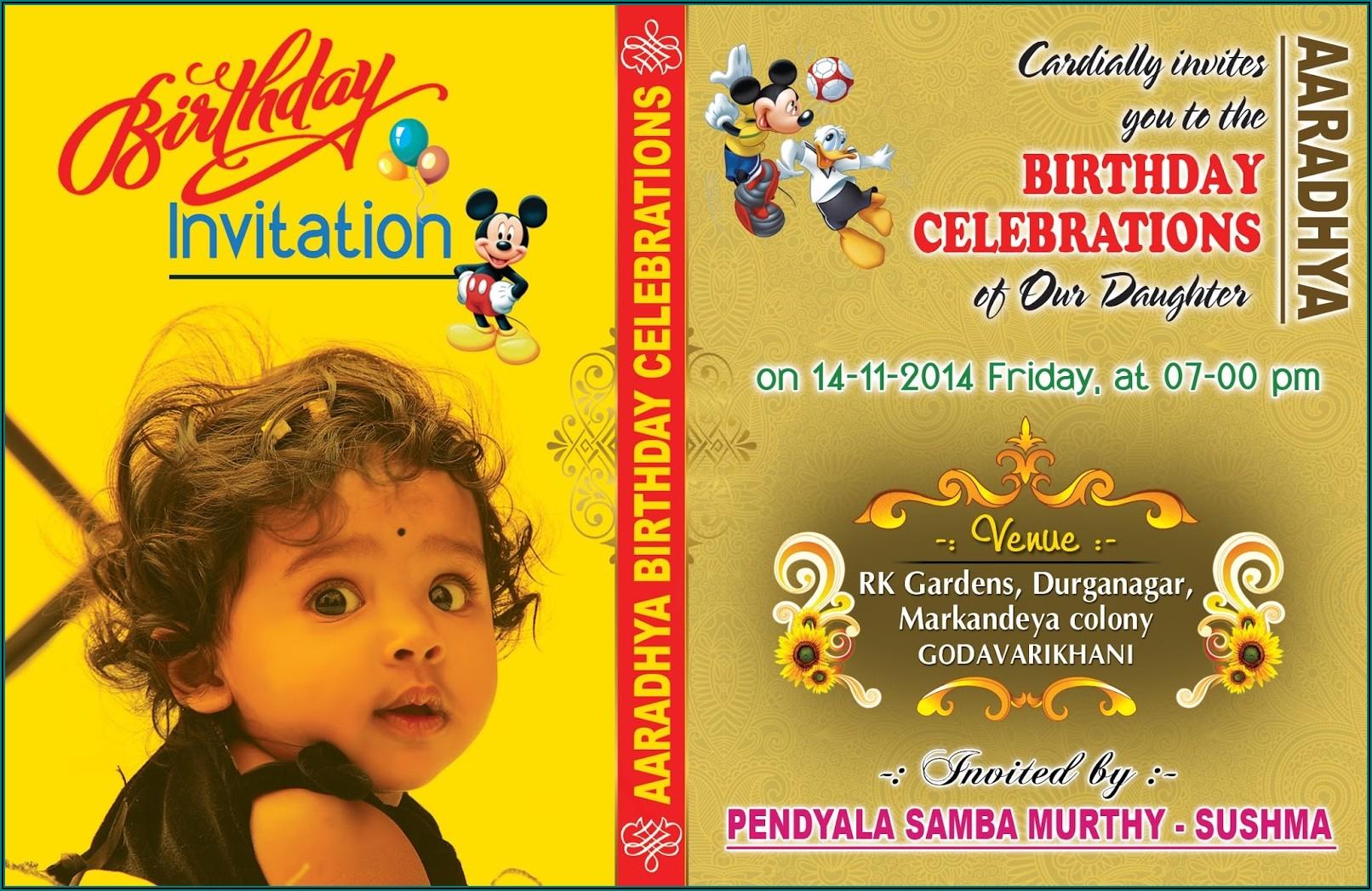 Birthday Invitation Templates For Baby Boy