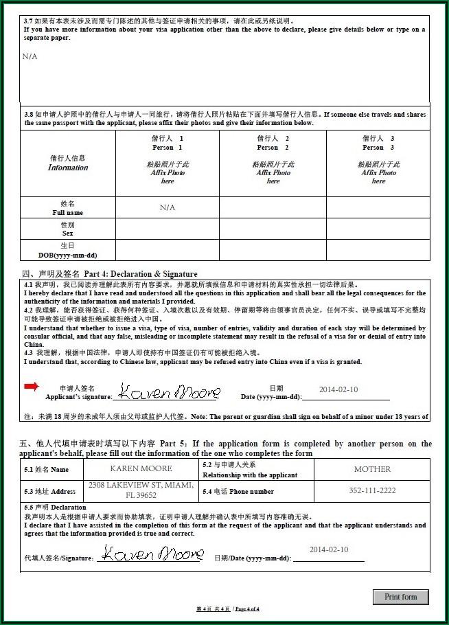 Sample China Visa Application Form Malaysia