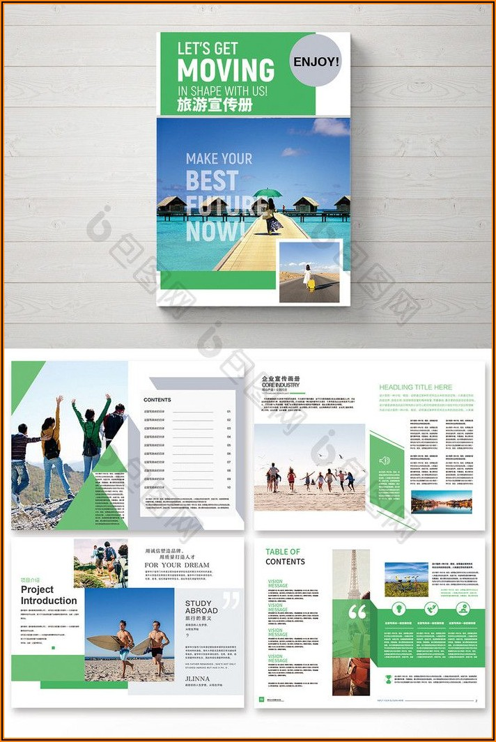 Travel Brochure Design Template Free Download