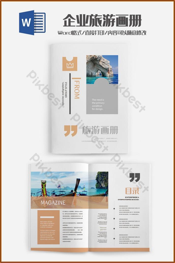 Travel Brochure Template Word