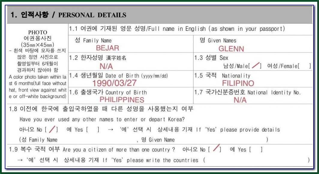 Visa Application Form For China From India