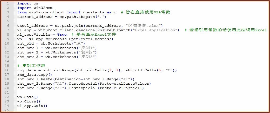Python Win32com Excel Copy Worksheet