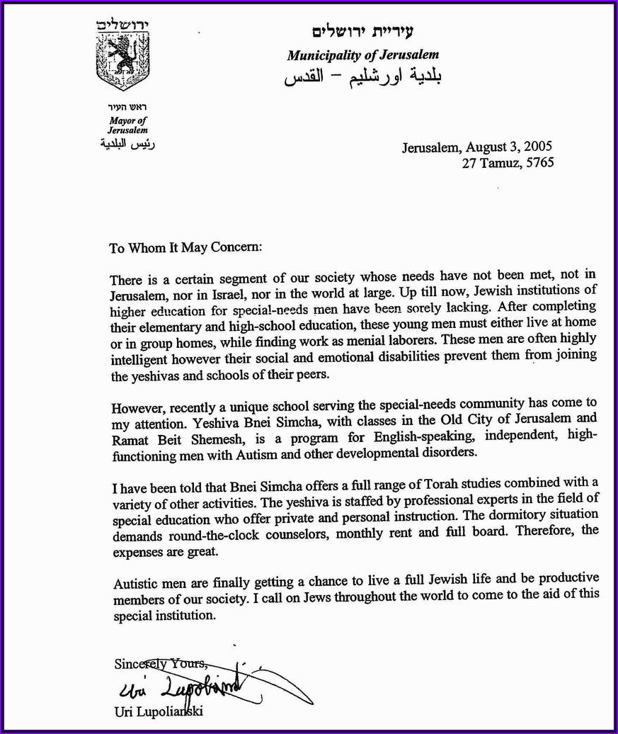 Eagle Scout Religious Letter Of Recommendation Example
