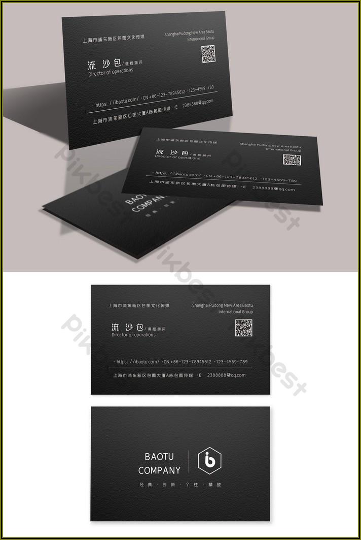 Matte Black Business Card Template