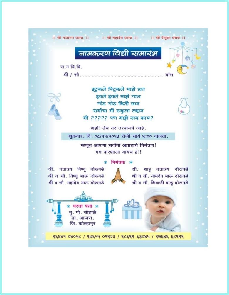 Birthday Invitation Card Matter In Hindi Language