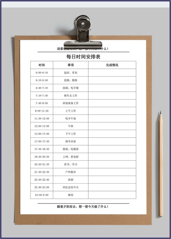 Daily Time Schedule Template Word