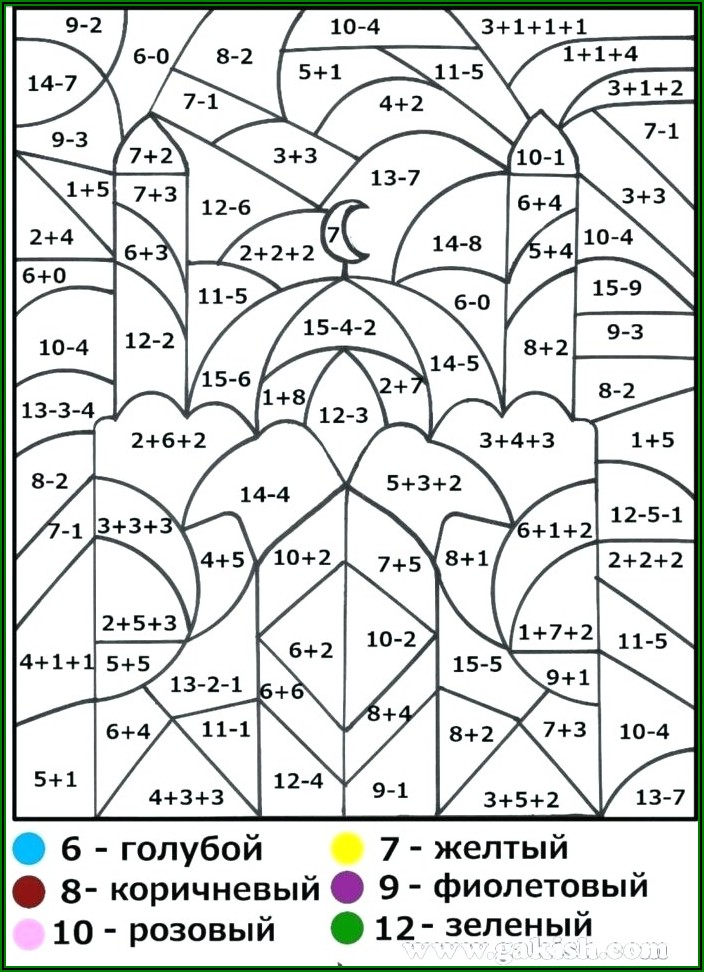 Free Math Coloring Worksheets Middle School