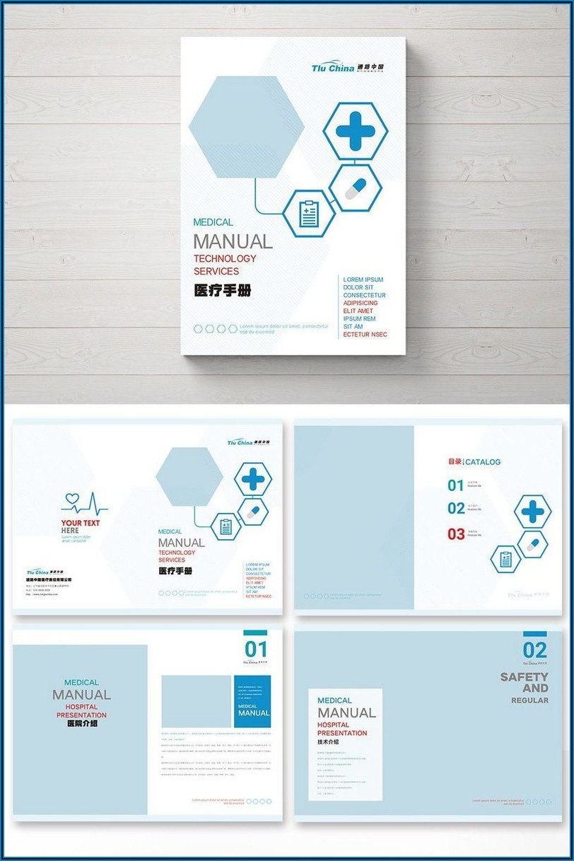 Free Science Brochure Templates