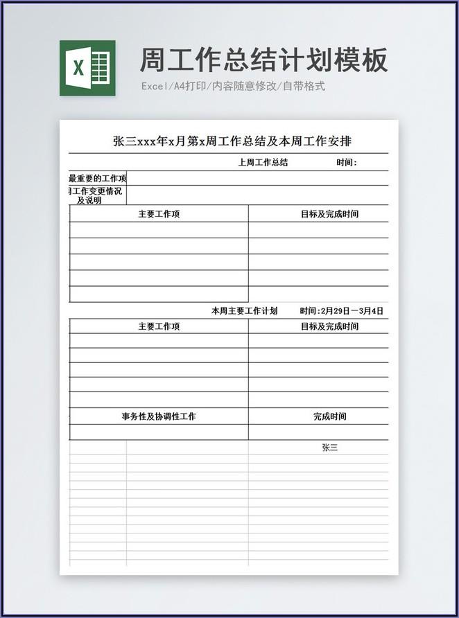 Weekly Work Plan Template Excel