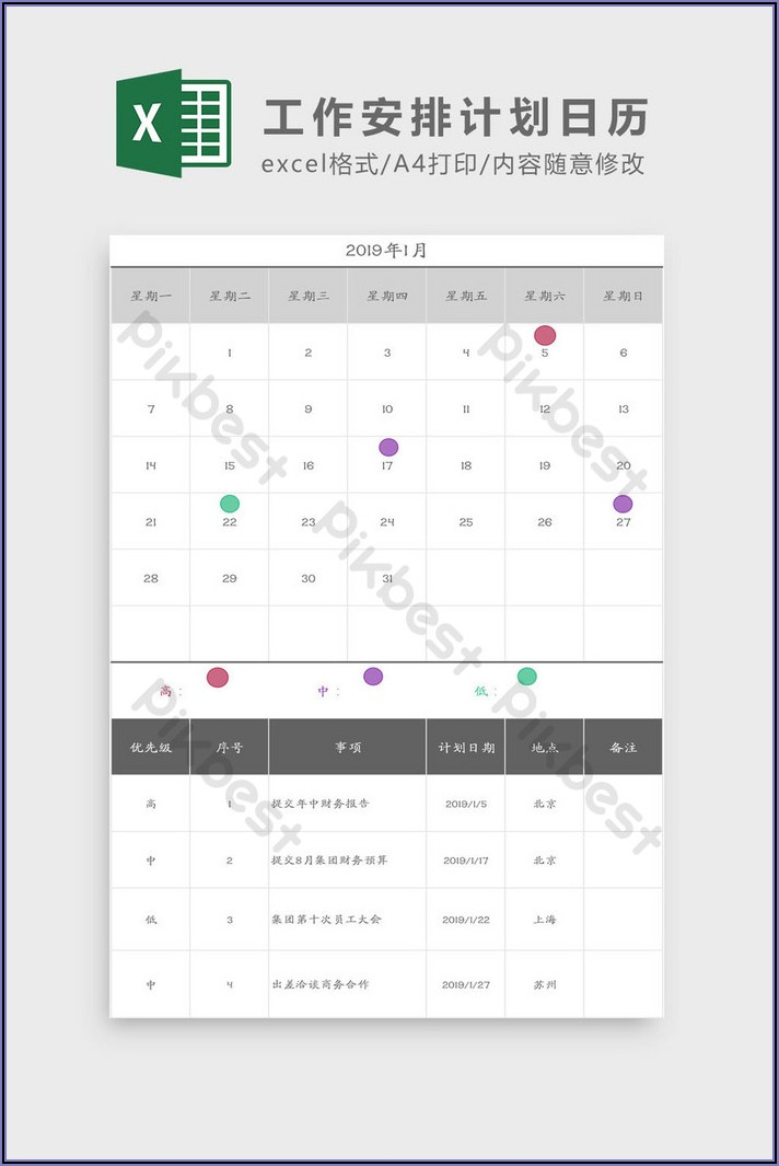 Work Schedule Calendar Template 2019