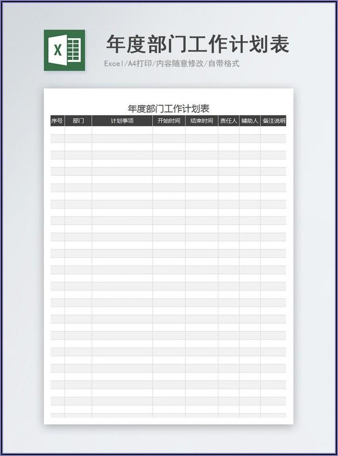 Work Schedule Excel Template Download