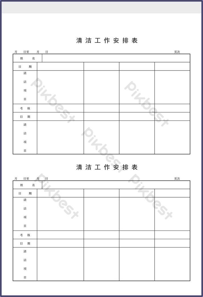 Work Schedule Word Document