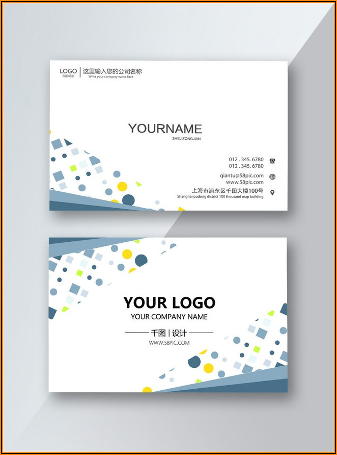 Business Card Background Vector Free Download