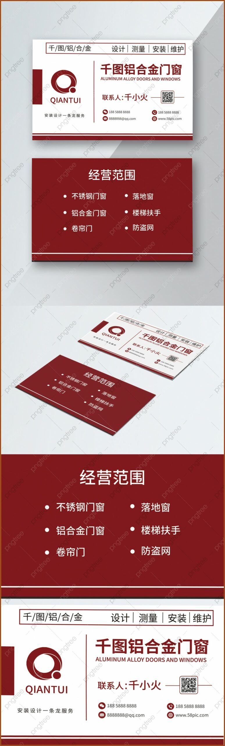 Business Card Cdr Free Template