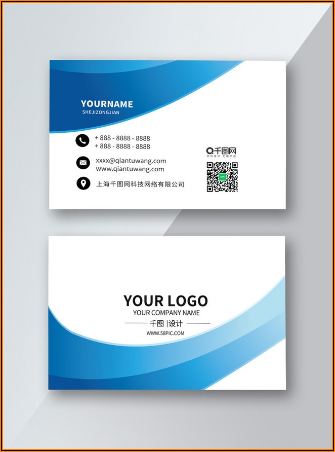 Business Card Vector Cdr Free Download