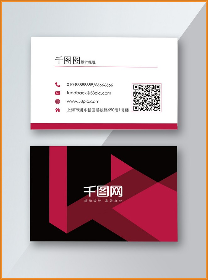 Business Card Vector Design Free Download