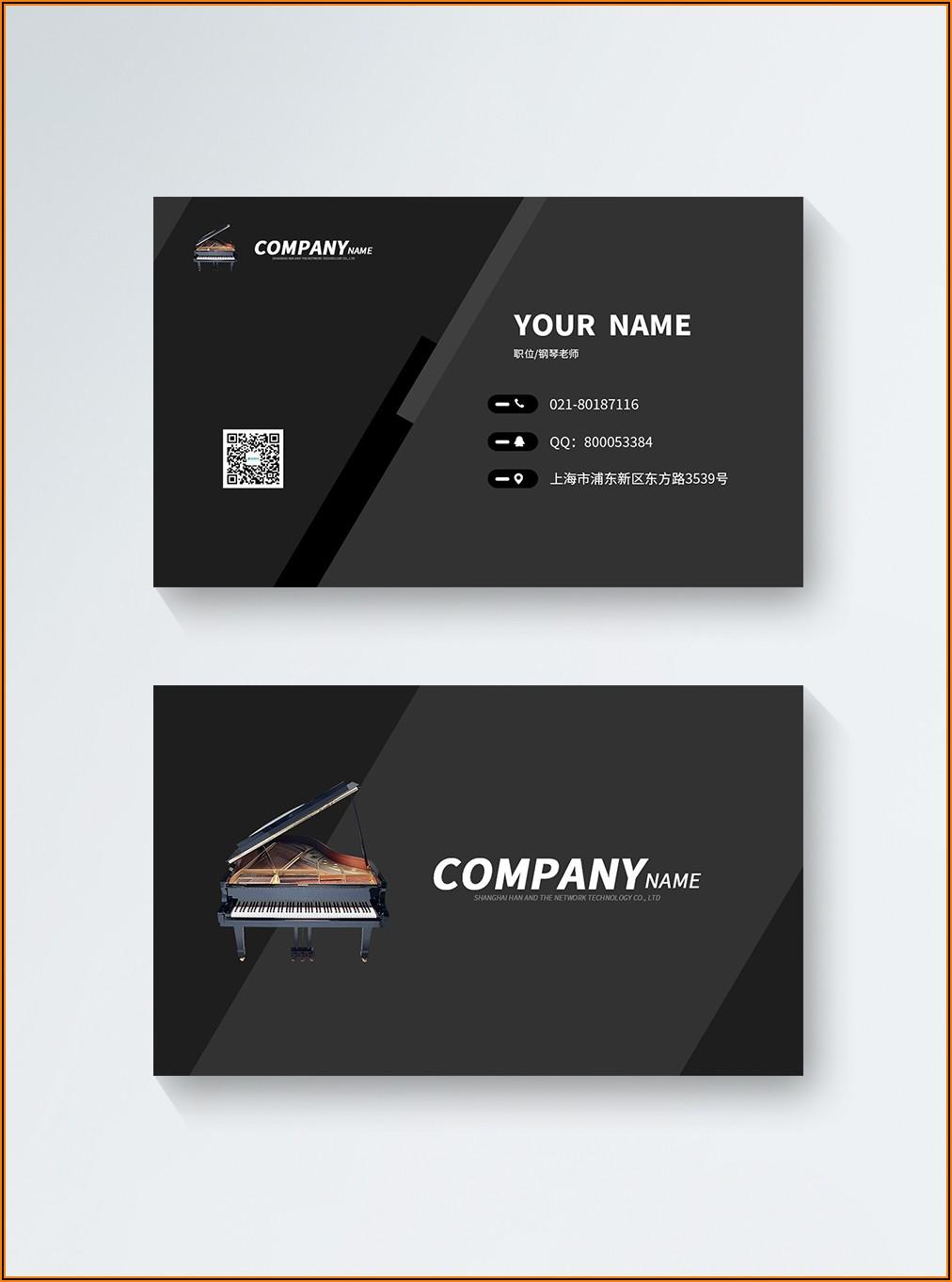Free Piano Teacher Business Card Template
