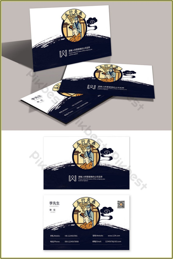 Acupuncture Business Card Templates