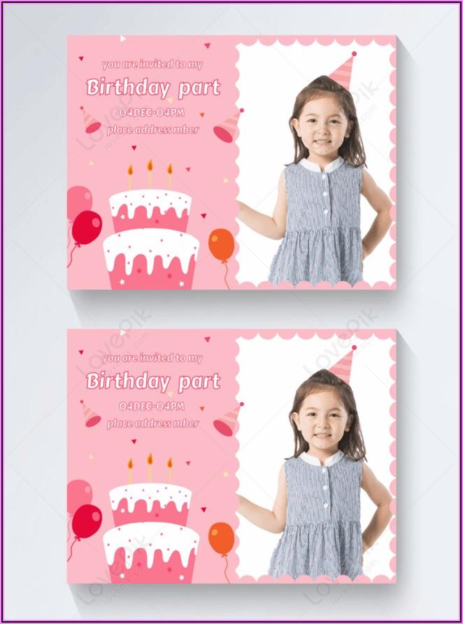 Birthday Invitation Card Template Free Download