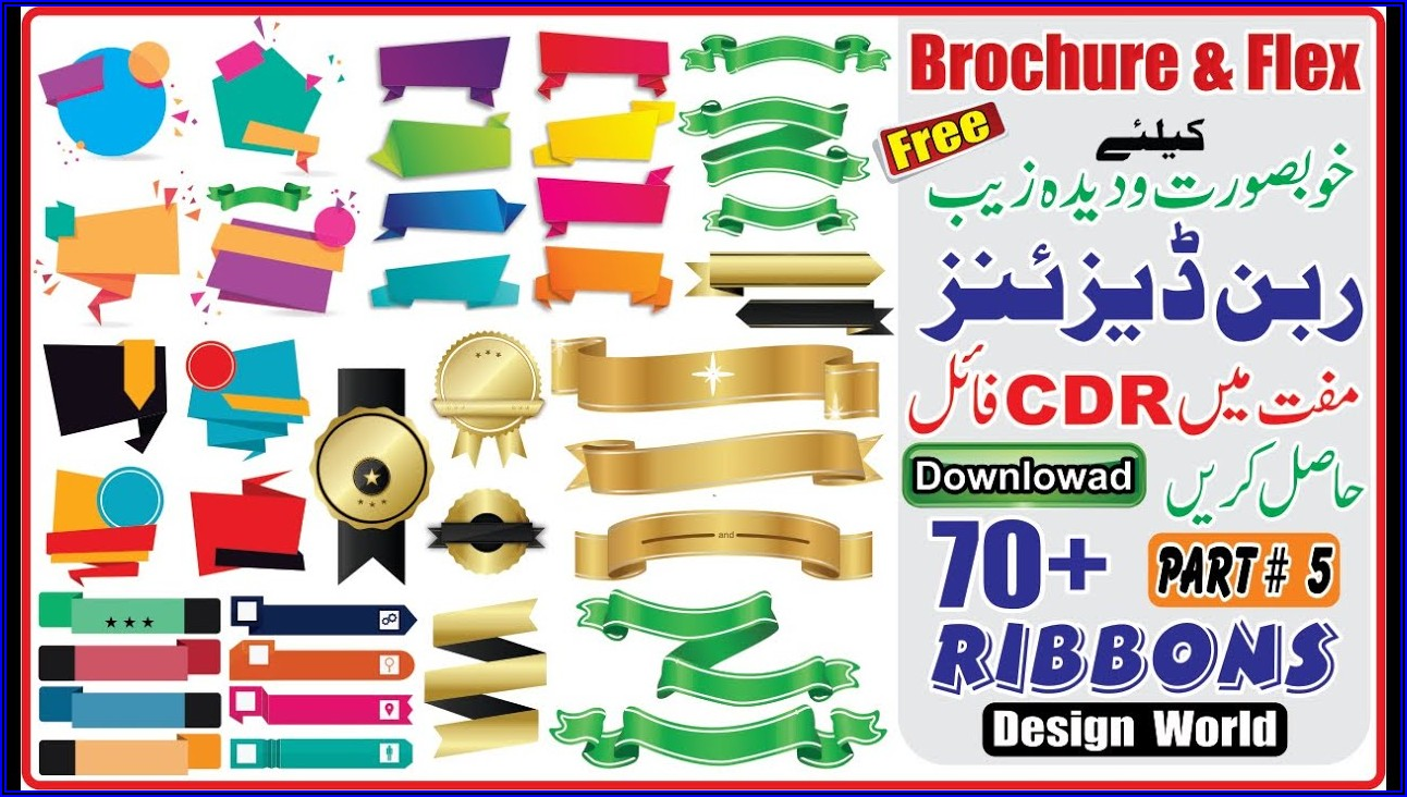 Brochure Design Free Download Word