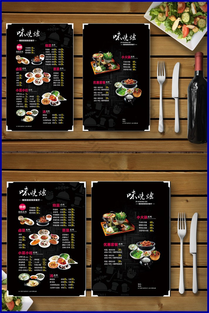 Catering Brochure Template Free