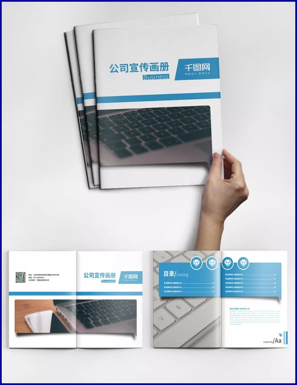 Company Brochure Design Templates Free