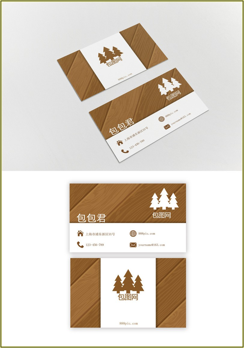 Free Home Improvement Business Card Templates