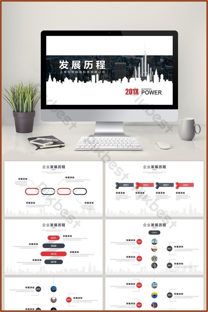 History Timeline Template Powerpoint Free Download