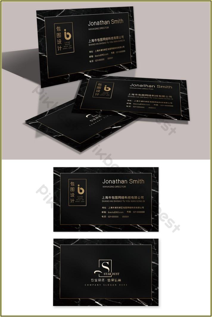Home Improvement Business Card Template