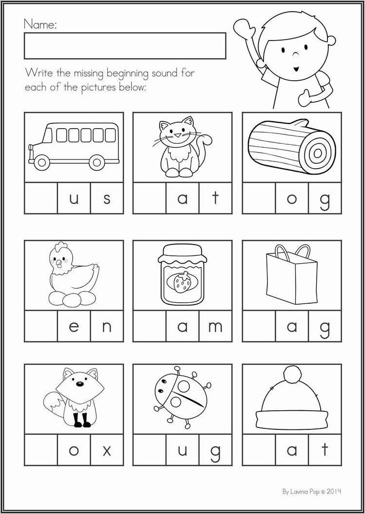 Kindergarten Letter Phonics Worksheets