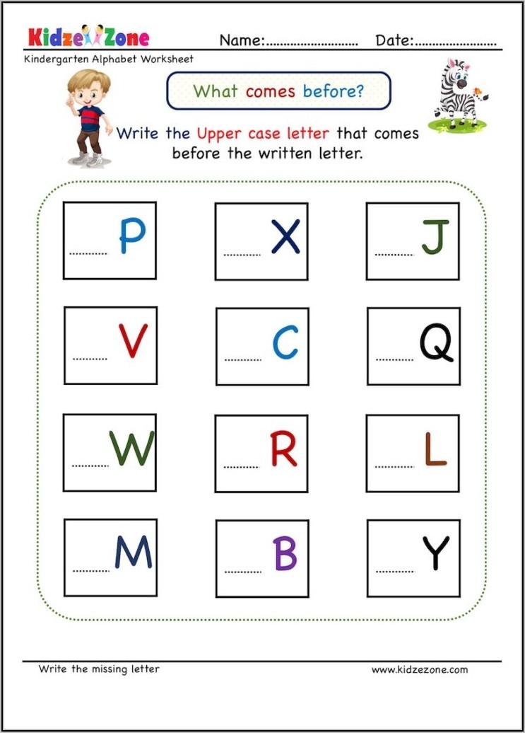 Letter Discrimination Worksheets Kindergarten
