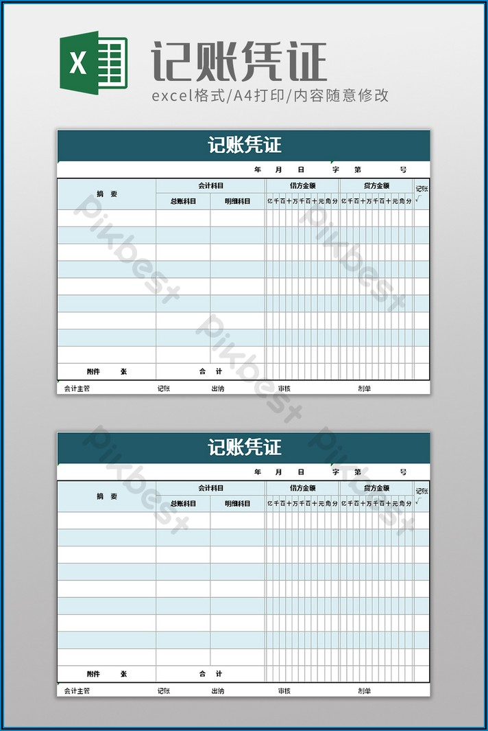 Excel Accounting Template Free Download