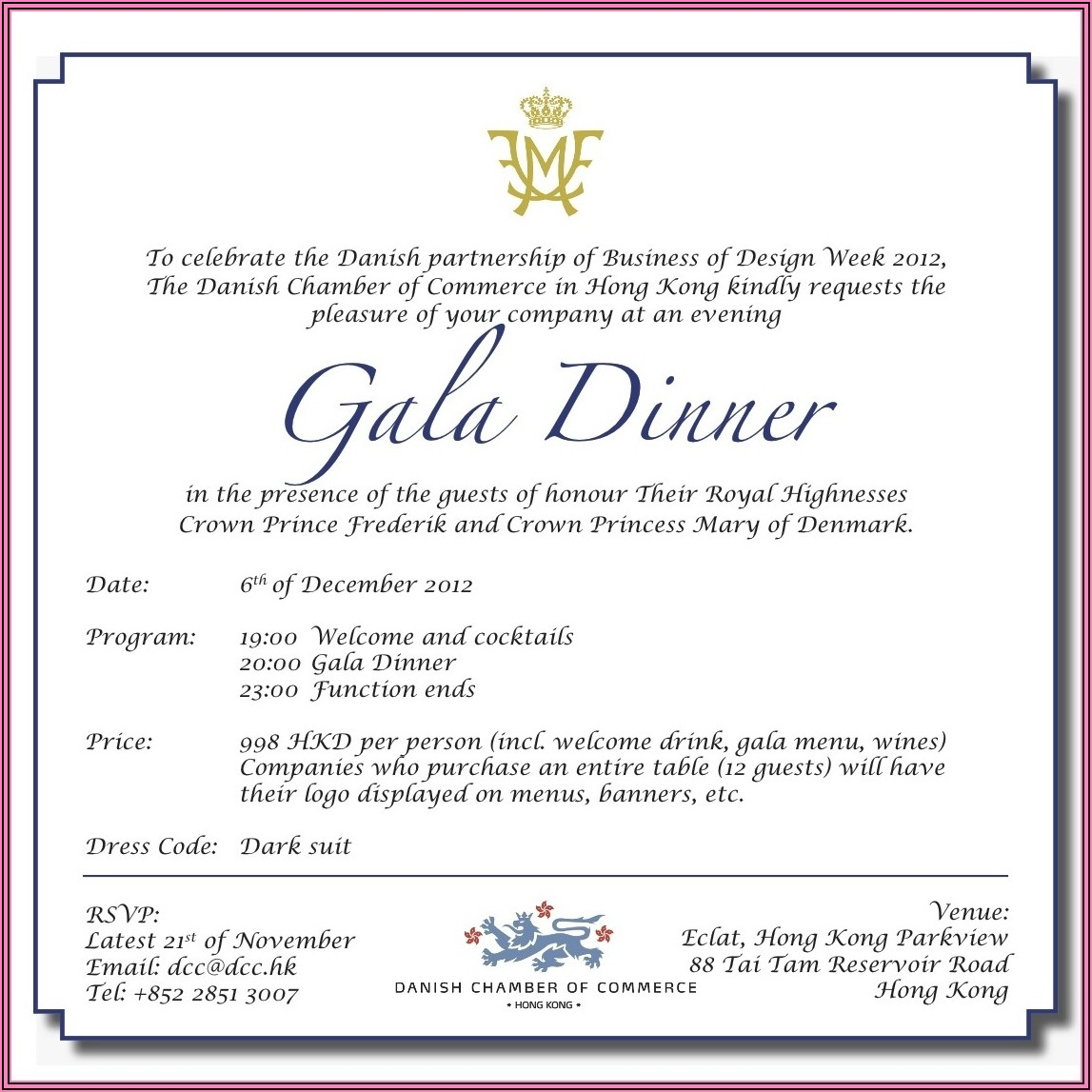 Gala Dinner Invitation Card Sample